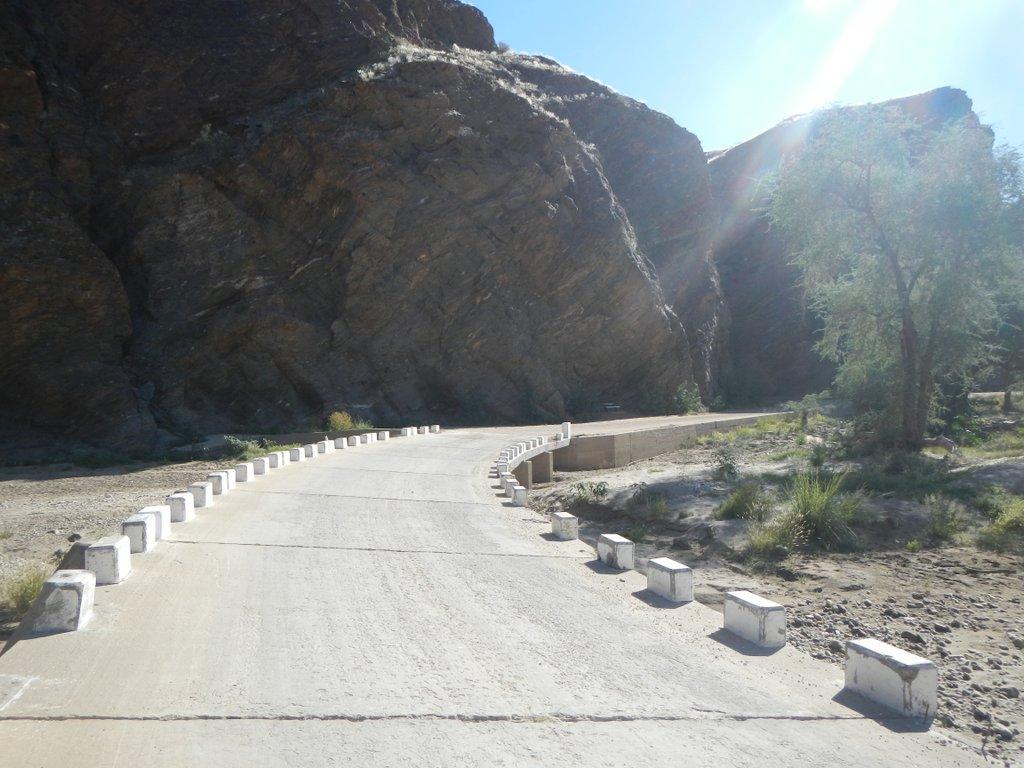 Guab Pass