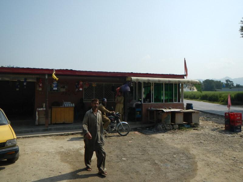 Our roadside diner